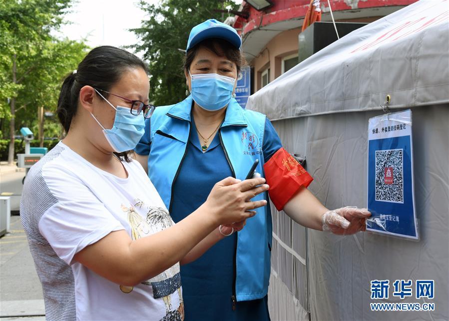 (新時代文明實踐·圖文互動)(6)抗疫更有力 服務更暖心——北京推進新時代文明實踐新探索掃描