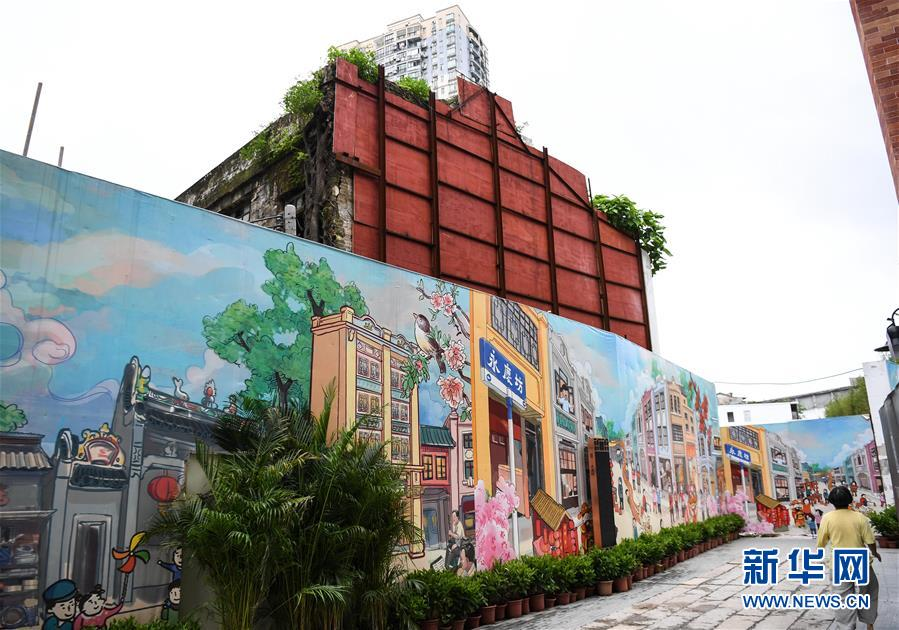 """(走向我们的小康生活·图文互动)(2)从永庆坊到湿地公园:珠三角探索城市建设的""""民生新路"""""""