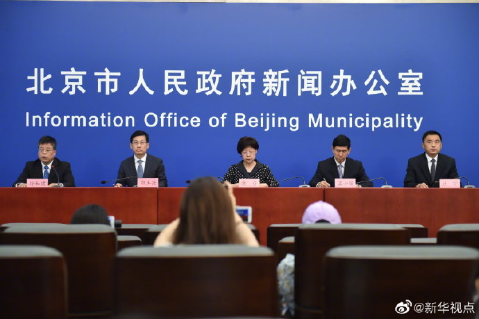北京降级后,将有序调整一系列疫情防控措施