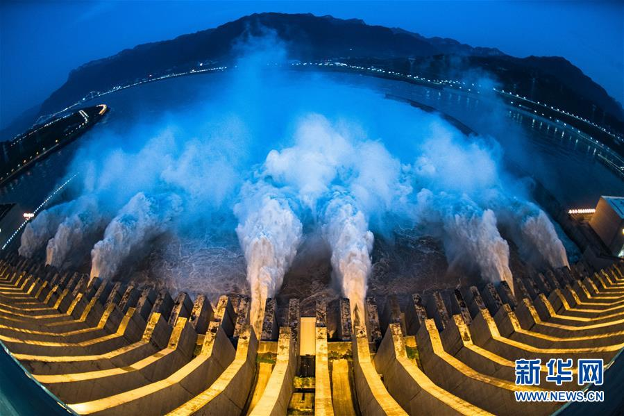 """(防汛抗洪)(1)""""长江2020年第2号洪水""""平稳通过三峡大坝"""