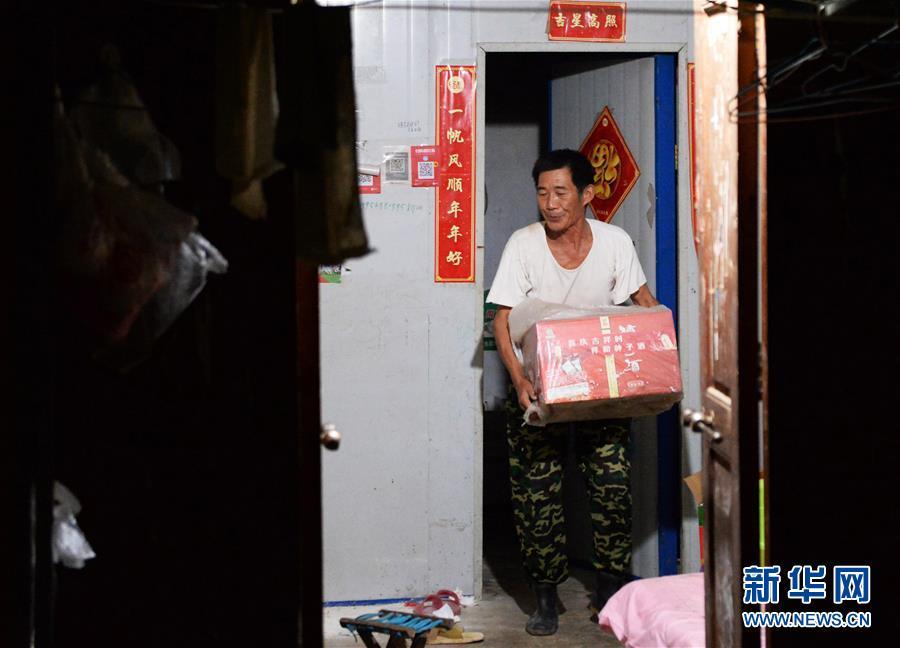 (防汛抗洪)(5)淮河蒙洼蓄洪区深夜转移