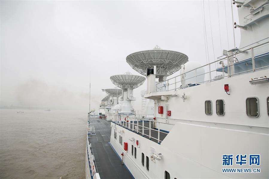 (圖文互動)(2)遠望6號船首赴三大洋執行海上測控任務