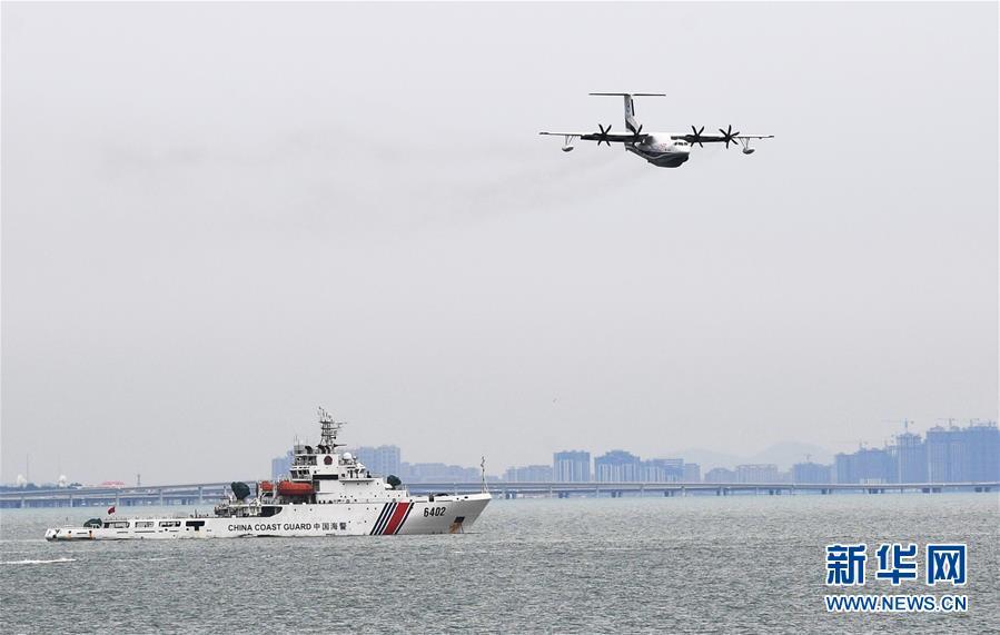 (科技)(2)国产大型水陆两栖飞机AG600成功进行海上首飞