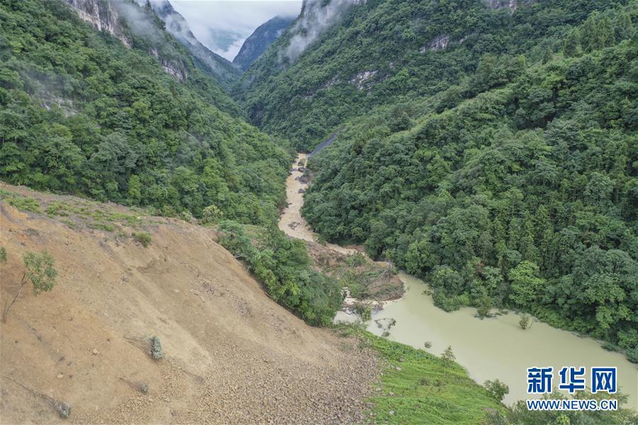 (防汛抗洪)(7)重慶武隆山體滑坡形成堰塞湖