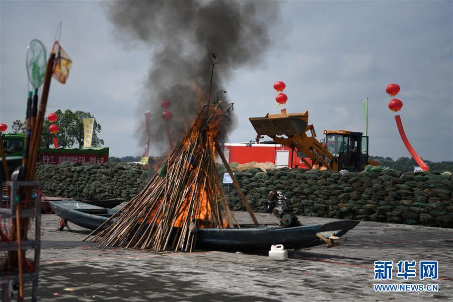 (圖文互動)(3)湖南打擊長江流域非法捕撈