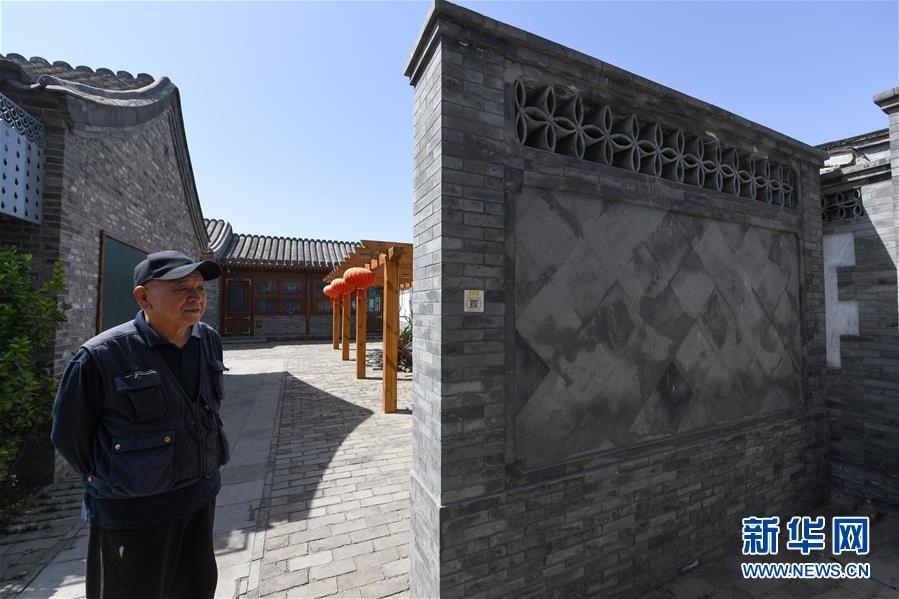 (新华全媒头条·图文互动)(1)老胡同里的新生活——北京老城探访记