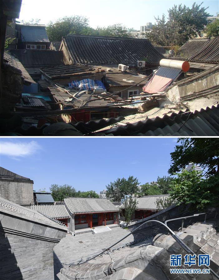 (新华全媒头条·图文互动)(5)老胡同里的新生活——北京老城探访记
