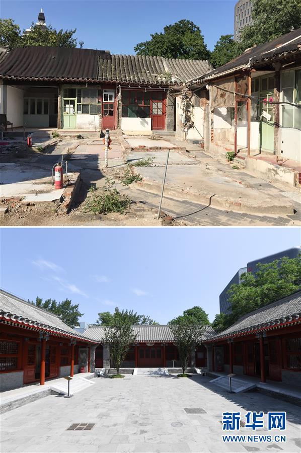 (新华全媒头条·图文互动)(6)老胡同里的新生活——北京老城探访记