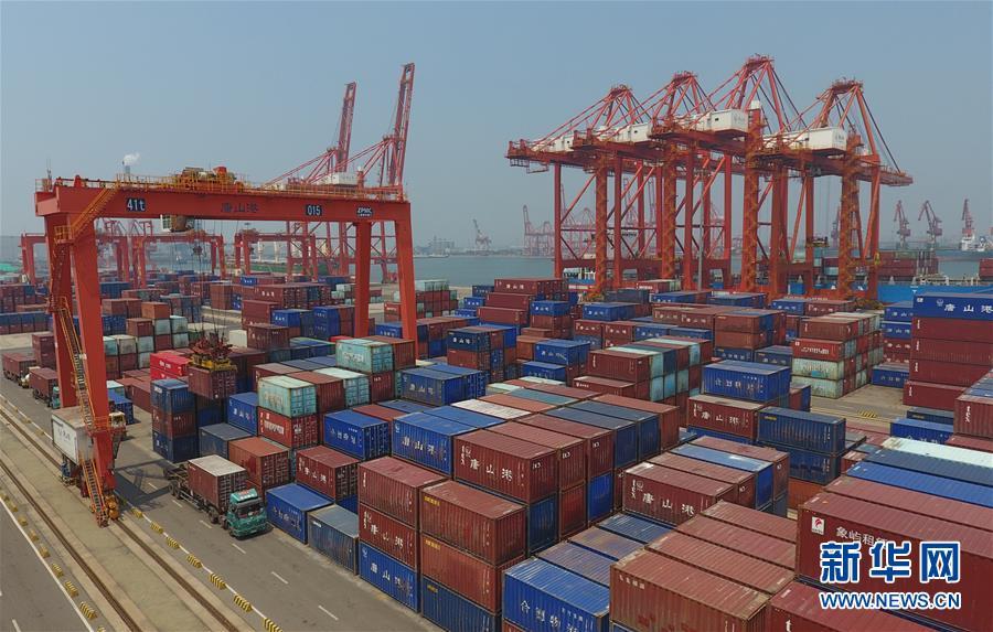 (新华全媒头条·图文互动)(1)稳中求进 奋勇前进——从中央政治局会议看中国经济走势