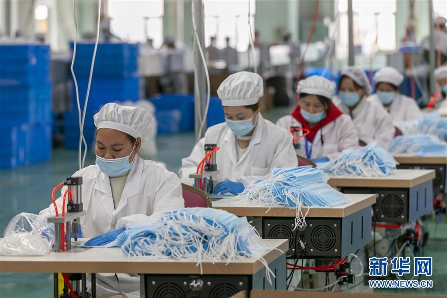 (新华全媒头条·图文互动)(2)稳中求进 奋勇前进——从中央政治局会议看中国经济走势