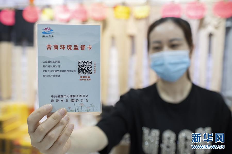(新华全媒头条·图文互动)(6)稳中求进 奋勇前进——从中央政治局会议看中国经济走势