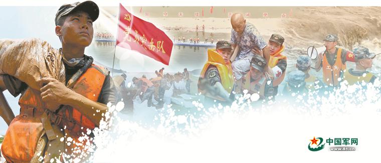 http://www.uchaoma.cn/junshi/3051054.html