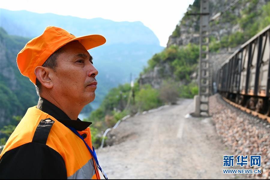 (圖文互動)(2)太行山深處的鐵路守護者