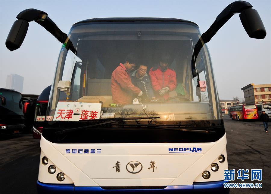 (新华全媒头条·图文互动)(7)中国北斗全球梦圆——写在北斗三号全球卫星导航系统全面建成之际