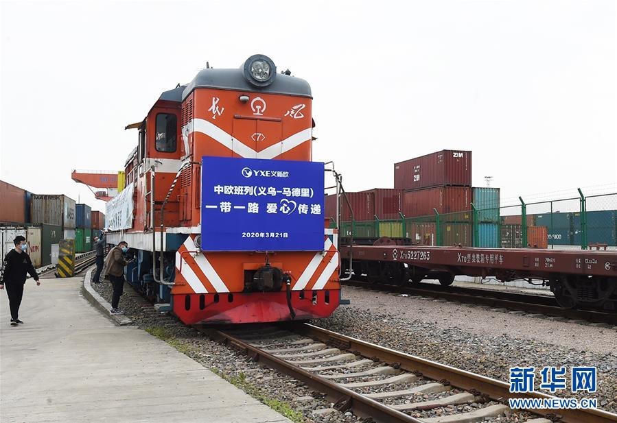 #(新华全媒头条·图文互动)(4)构建双循环 闯出新天地——从长三角看中国外贸新动能