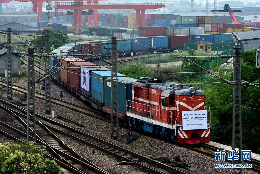 #(新华全媒头条·图文互动)(5)构建双循环 闯出新天地——从长三角看中国外贸新动能
