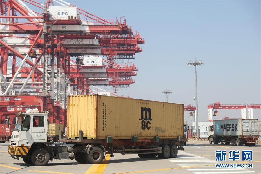 (新华全媒头条·图文互动)(6)构建双循环 闯出新天地——从长三角看中国外贸新动能