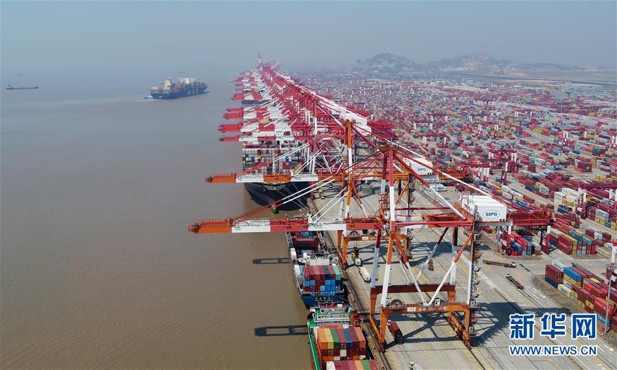 (新华全媒头条·图文互动)(8)构建双循环 闯出新天地——从长三角看中国外贸新动能