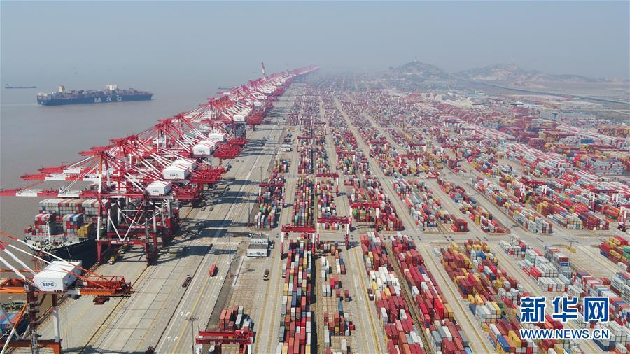 (新华全媒头条·图文互动)(9)构建双循环 闯出新天地——从长三角看中国外贸新动能