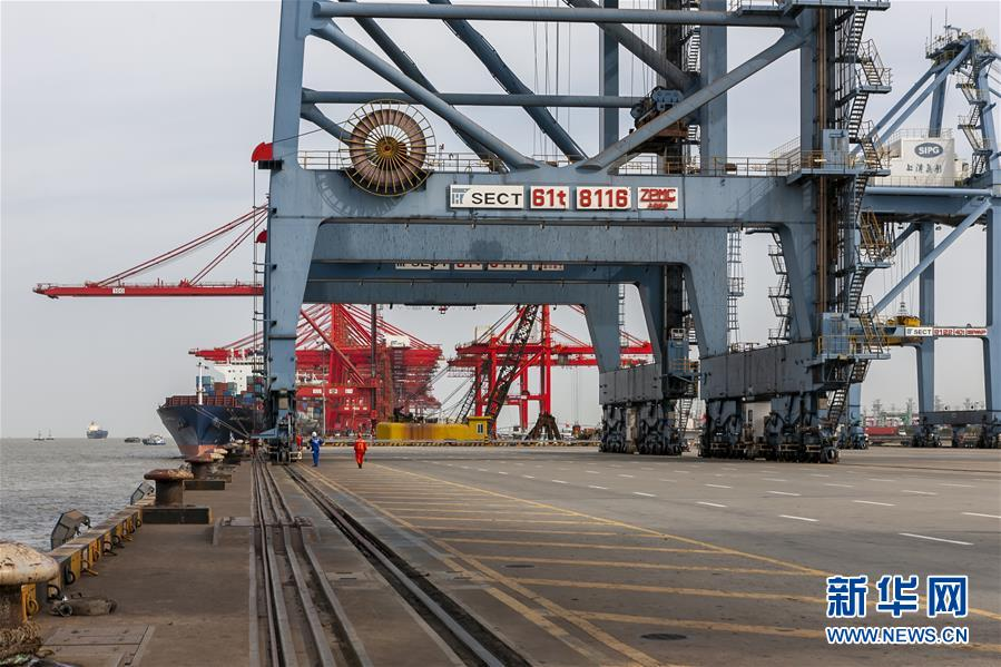 (新华全媒头条·图文互动)(11)构建双循环 闯出新天地——从长三角看中国外贸新动能