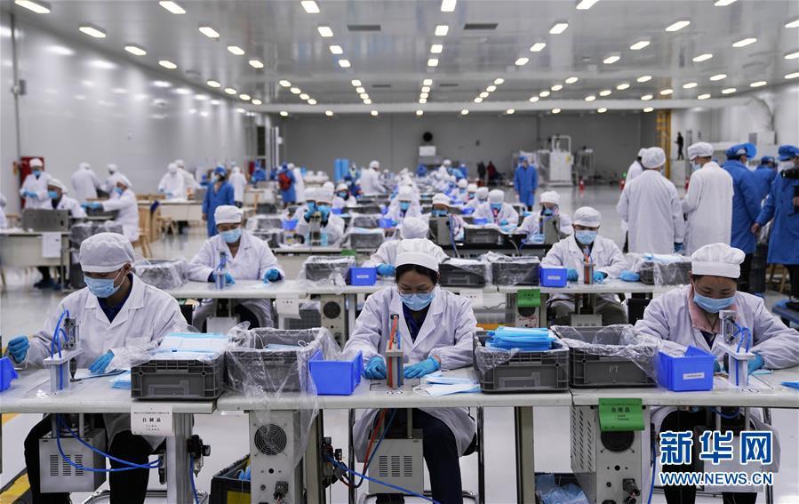 """(在习近平新时代中国特色社会主义思想指引下——新时代新作为新篇章·习近平总书记关切事)(14)激发每个经济""""细胞""""的活力——千方百计把市场主体保护好"""