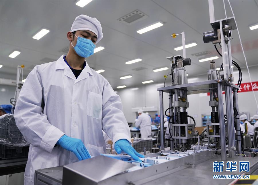 """(在习近平新时代中国特色社会主义思想指引下——新时代新作为新篇章·习近平总书记关切事)(15)激发每个经济""""细胞""""的活力——千方百计把市场主体保护好"""