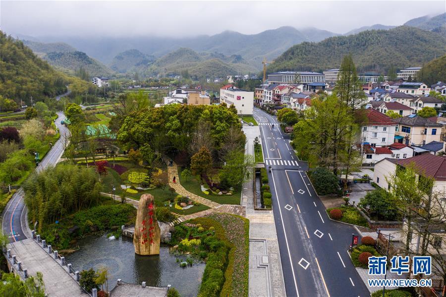 (新华全媒头条·图文互动)(1)生态文明之光照耀美丽中国——写在绿水青山就是金山银山理念提出15周年之际