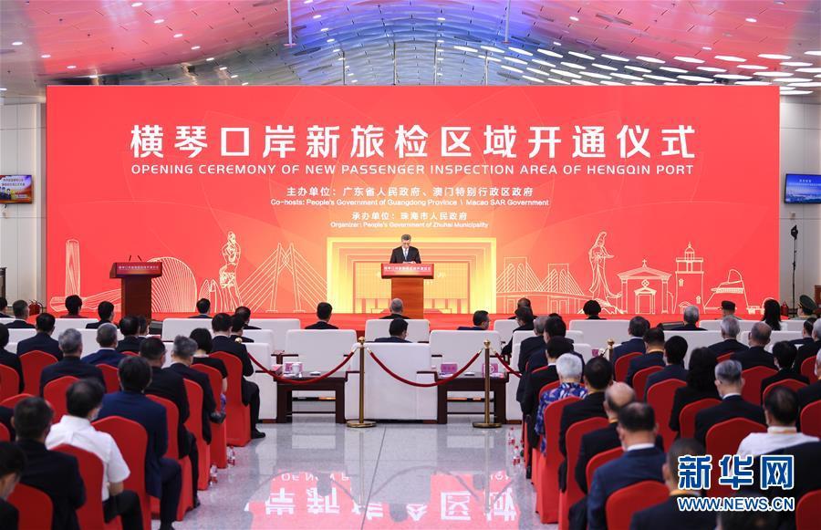 (社會)(1)粵澳宣布開通橫琴口岸新旅檢區域