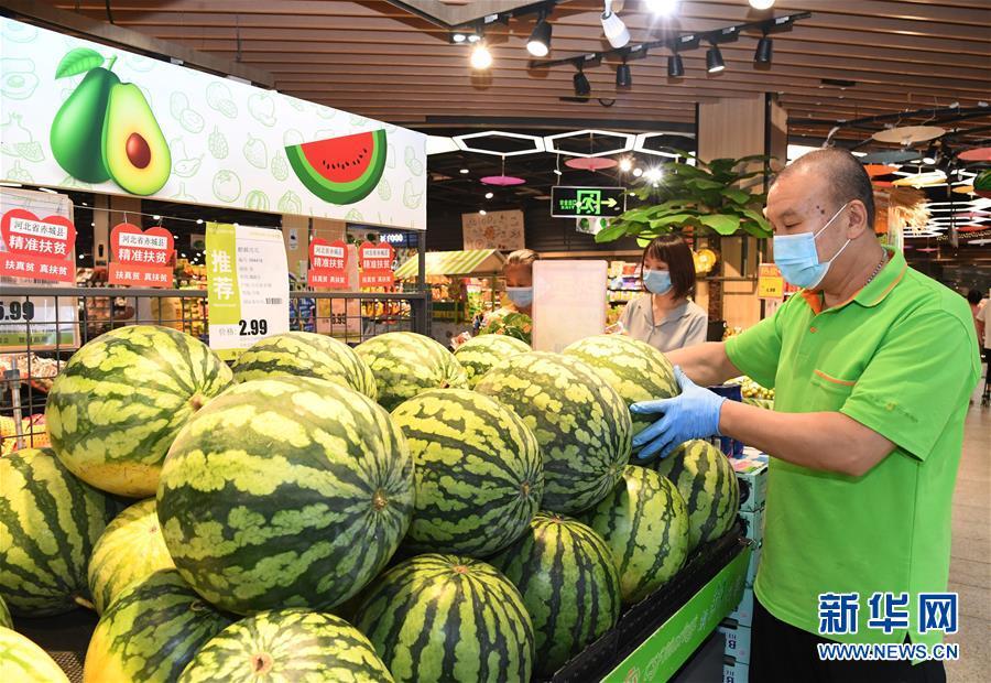 (新华全媒头条·图文互动)(7)来自北京的科技扶贫答卷