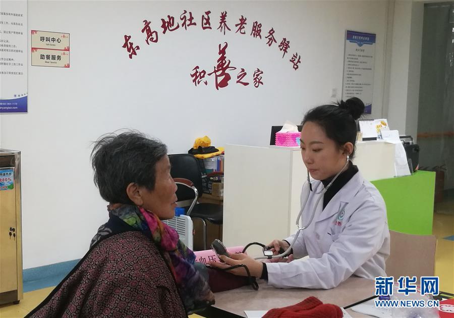 """(走向我们的小康生活·图文互动)(1)北京""""老有所养""""的床边、身边、周边事"""