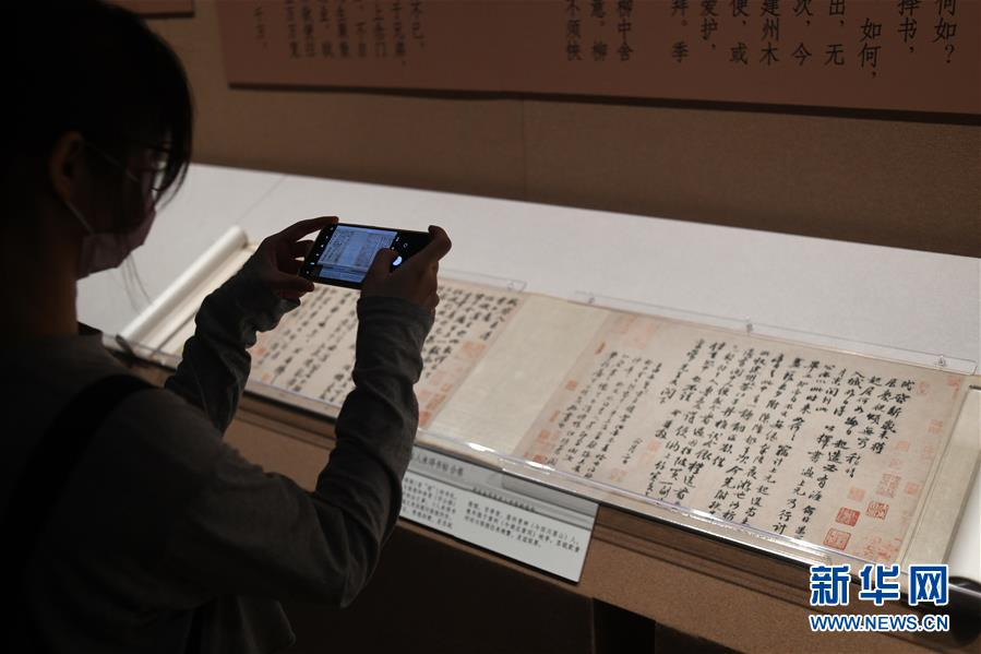 (文化)(2)故宮將舉辦蘇軾主題書畫特展