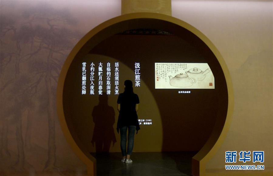 (文化)(4)故宮將舉辦蘇軾主題書畫特展
