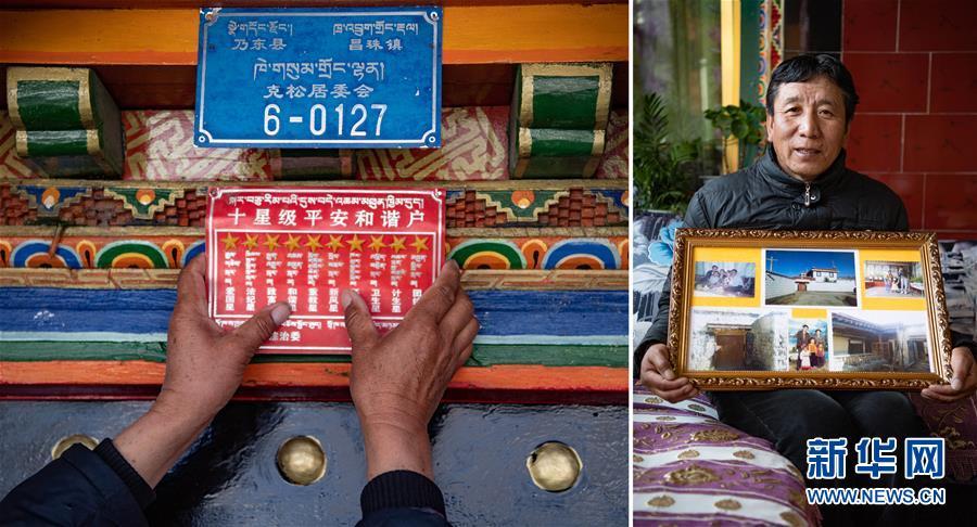 (新华全媒头条·图文互动)(13)庄重的承诺 历史的奇迹——西藏自治区决战脱贫攻坚纪实