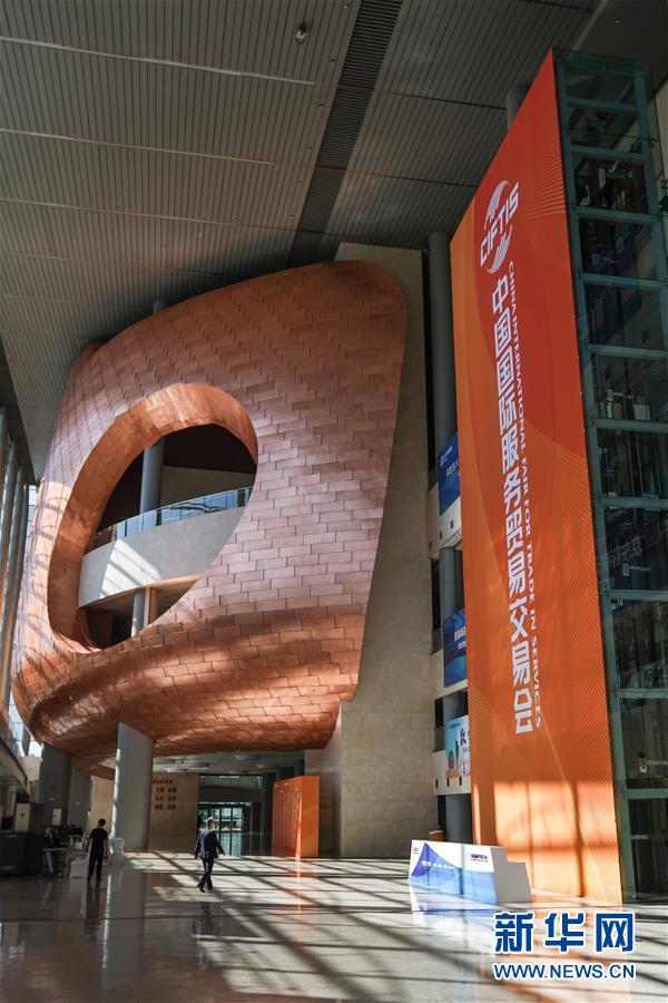 (2020服貿會)(9)北京:探營2020服貿會場館