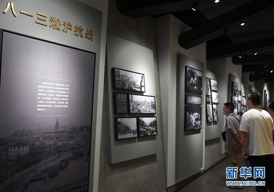 (新华全媒头条·图文互动)(3)铭记历史 砥砺奋进——写在中国人民抗日战争暨世界反法西斯战争胜利75周年之际