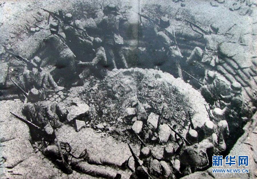 (图文互动)(4)走向复兴的历史回响――纪念中国人民抗日战争暨世界反法西斯战争胜利75周年