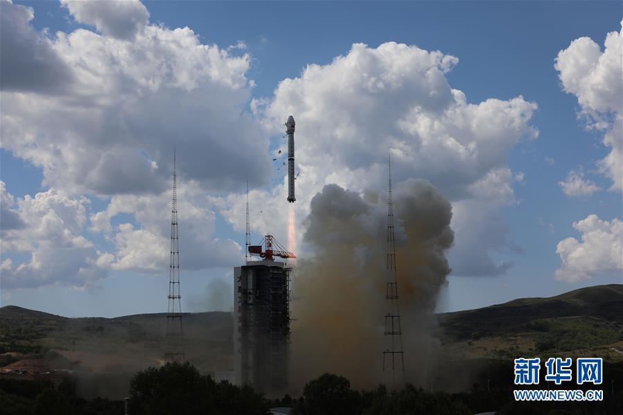 (科技)(3)我国成功发射高分十一号02星