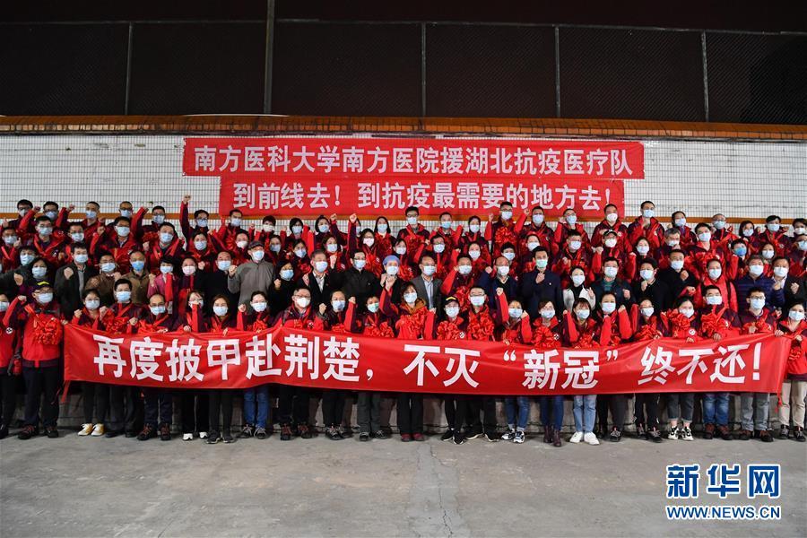 (新華全媒頭條·圖文互動)(1)在磨難中砥礪復興力量——中國抗擊新冠肺炎疫情偉大斗爭啟示錄