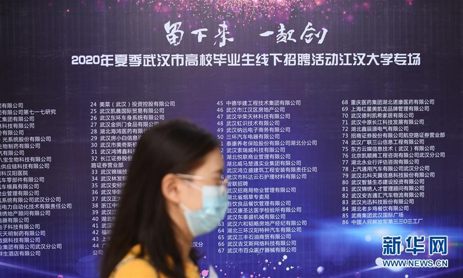 (新華全媒頭條·圖文互動)(6)在磨難中砥礪復興力量——中國抗擊新冠肺炎疫情偉大斗爭啟示錄
