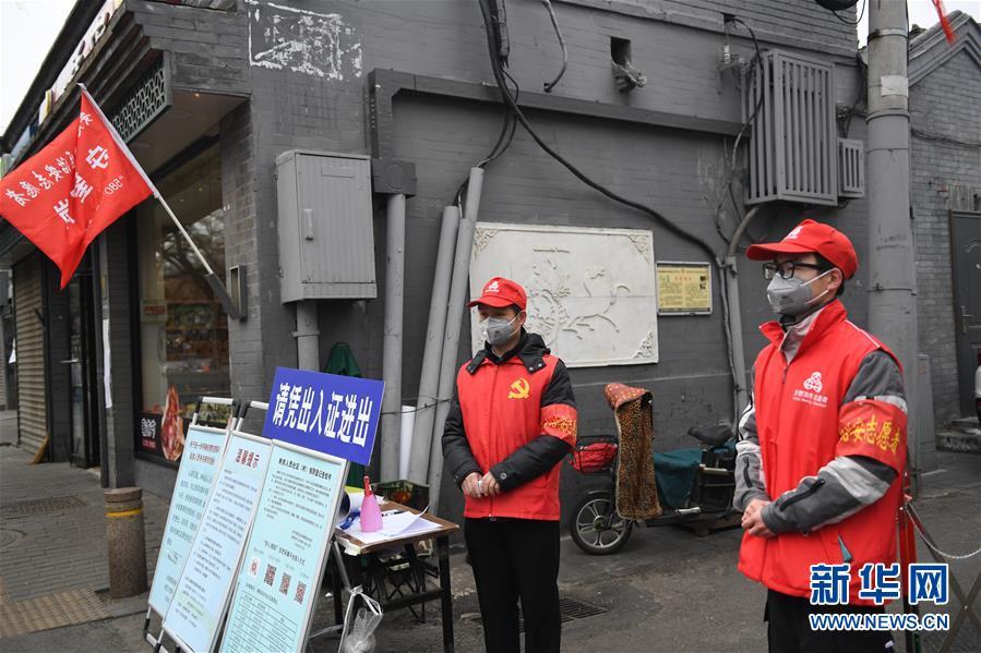 (新華全媒頭條·圖文互動)(8)在磨難中砥礪復興力量——中國抗擊新冠肺炎疫情偉大斗爭啟示錄