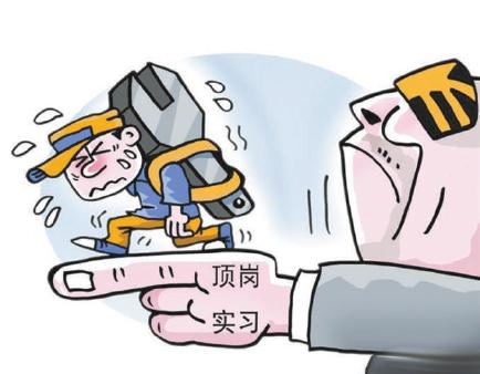 http://www.weixinrensheng.com/zhichang/2384017.html