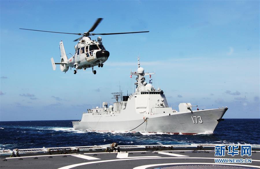 (在习近平强军思想指引下·我们在战位报告·图文互动)(3)海军长沙舰:向着梦想全速前进