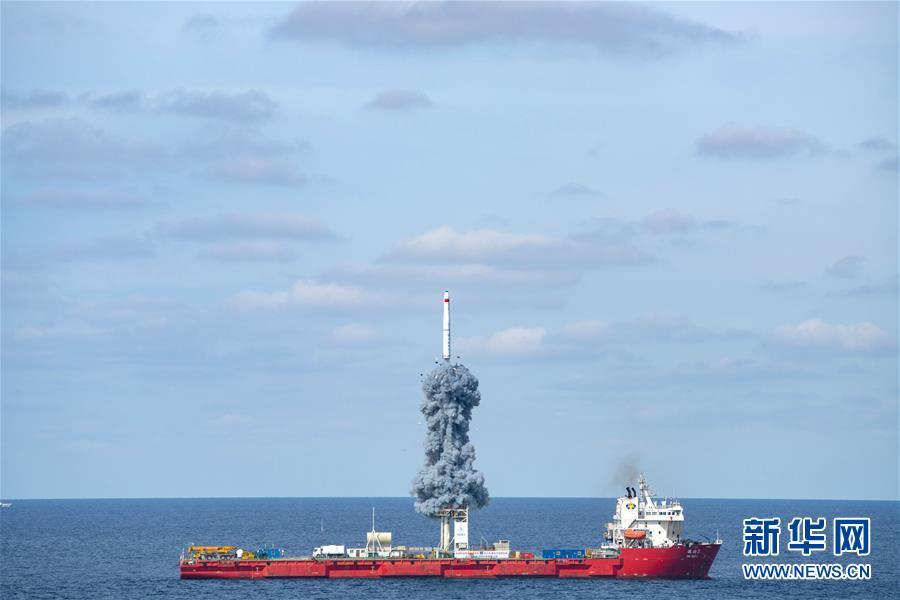 """(图文互动)(3)一箭九星!我国在黄海海域成功发射""""吉林一号""""高分03-1组卫星"""