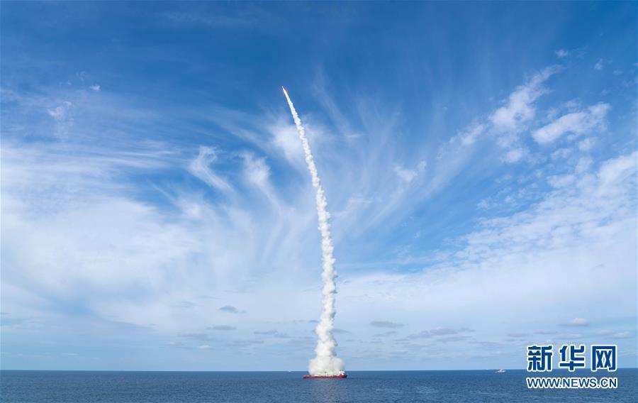 """(图文互动)(5)一箭九星!我国在黄海海域成功发射""""吉林一号""""高分03-1组卫星"""