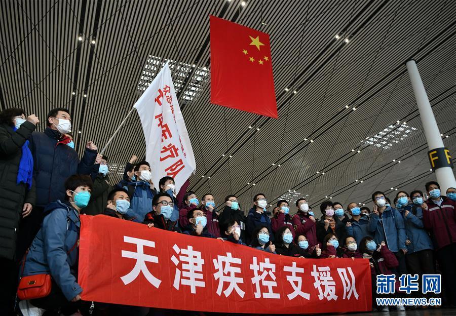 (抗疫一线医务人员英雄群体·图文互动)(2)合力筑起生命防线——记天津市对口支援恩施州疾控工作队
