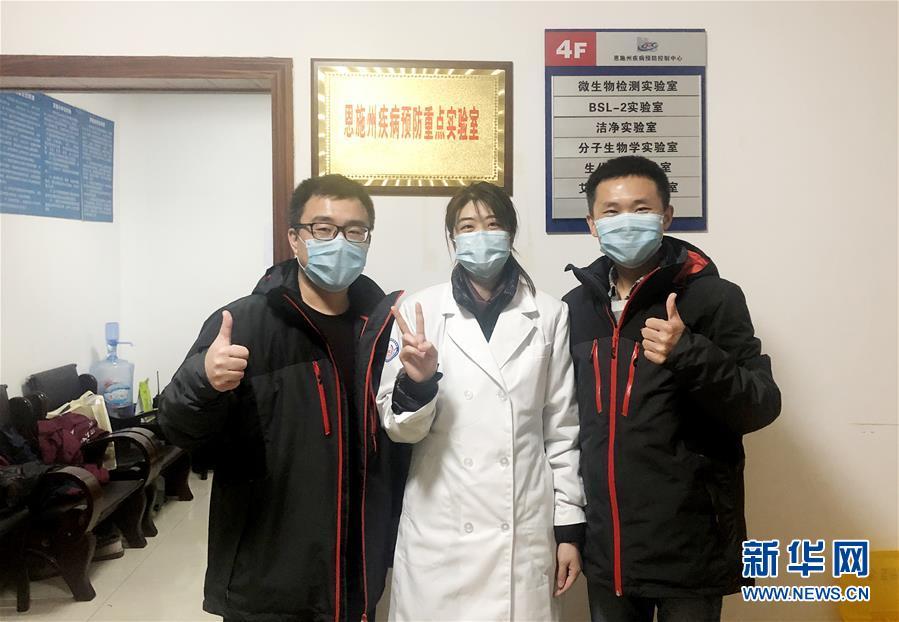 (抗疫一线医务人员英雄群体·图文互动)(3)合力筑起生命防线——记天津市对口支援恩施州疾控工作队