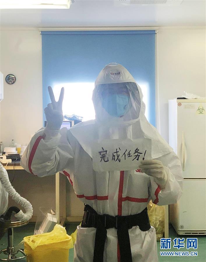 (抗疫一线医务人员英雄群体·图文互动)(7)合力筑起生命防线——记天津市对口支援恩施州疾控工作队