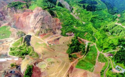 8年花了10多亿!广东大宝山矿治理陷入两难