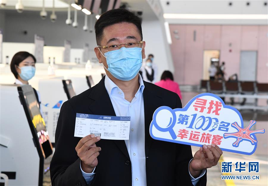 (社会)(1)北京大兴国际机场旅客吞吐量首破1000万人次