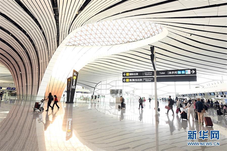 (社会)(5)北京大兴国际机场旅客吞吐量首破1000万人次